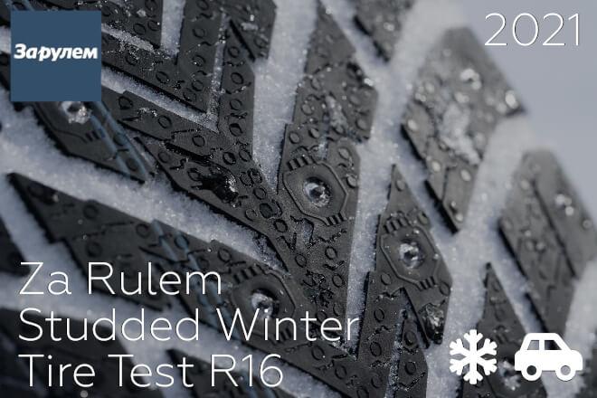 Za Rulem: Studded Winter Tire Test R16