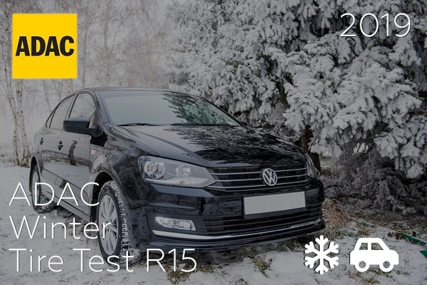 ADAC: Winter Tire Test R15