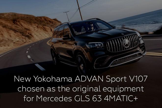 New Yokohama ADVAN Sport V107 chosen as the original equipment for Mercedes GLS 63 4MATIC+