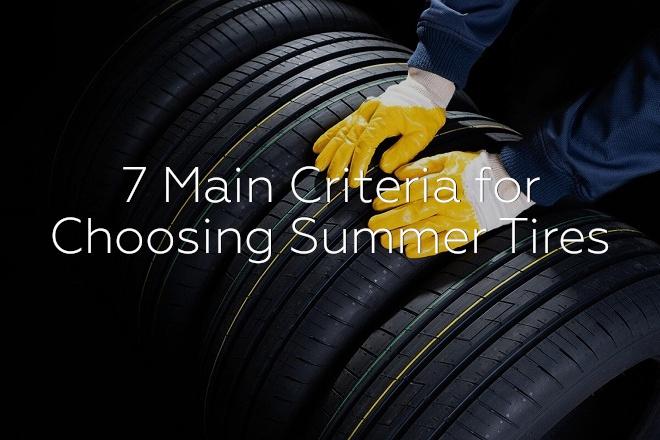 7 Main Criteria for Choosing Summer Tires