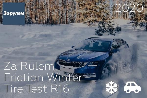 Za Rulem: Studless Winter Tire Test R16