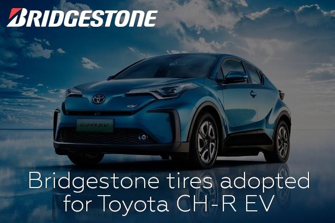 Bridgestone tires adopted for Toyota CH-R EV