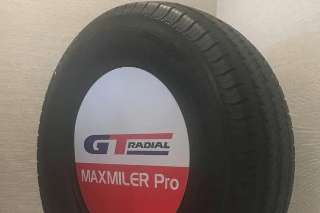 GTRadial Maxmiler Pro