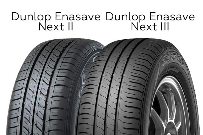 Dunlop Enasave Next II / Dunlop Enasave Next III