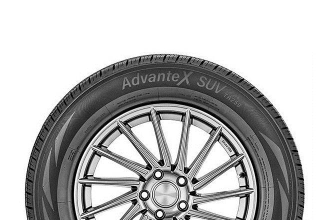 Triangle AdvanteX SUV TR259